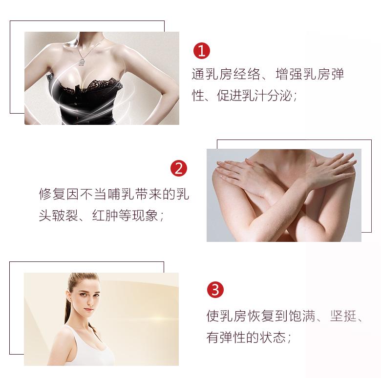 产后胸部塑形效果